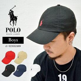 6195878dc31 キャップ POLO RALPH LAUREN ポロ ラルフローレン ベースボールキャップ ボーイズ ベースボール 帽子 メンズ レディース