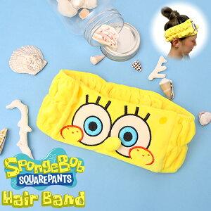 ヘアバンド 洗顔 キャラクター レディース メンズ キッズ かわいい おしゃれ 面白い スポンジボブ グッズ ヘアーバンド ふわふわ スキンケア 幅広 ポーチ付き 刺繍 Sponge Bob 女の子 男の子 小