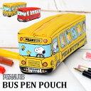 ペンケース 高校生 女子 大容量 かわいい おしゃれ 大人 筆箱 ペンポーチ スヌーピー バス キャラクター 可愛い PEANU…