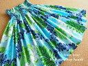 【送料無料】パウスカート 【529】ラウアエ&プルメリア柄 水色 ブルー ハワイ ハワイアンファブリック4ヤード …