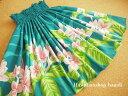 【送料無料】パウスカート 【607】ピンクプルメリア柄 ティール グリーン ハワイ ハワイアンファブリック4ヤード…