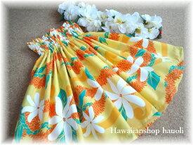【送料無料】 パウスカート 子ども 【415】ティアレ&レイ柄 (2) イエロー 黄色  フラ フラダンス ハワイ ハワイアンファブリック ケイキ 子供 こども スカート 衣装 ♪