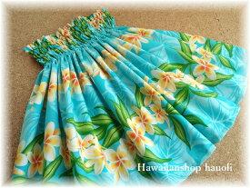 【送料無料】パウスカート 子ども 【504】プルメリア柄  水色  ハワイ ハワイアンファブリック  子供 こども ケイキ フラ フラダンス スカート 衣装♪