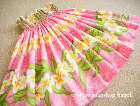 【送料無料】パウスカート 子ども 【521】 プルメリア柄(2) ピーチ ハワイ ハワイアンファブリック  子供 こども ケイキ フラ フラダンス スカート 衣装♪