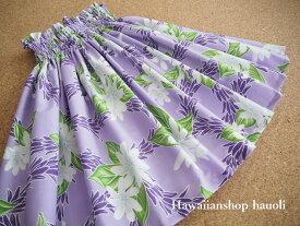 【送料無料】パウスカート 子ども 【628】プルメリア柄 パープル ハワイ ハワイアンファブリック  子供 こども ケイキ フラ フラダンス スカート フラ衣装