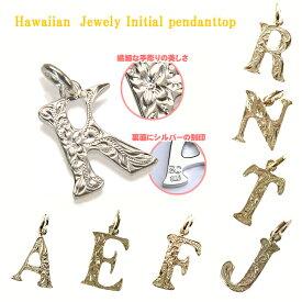 イニシャル ペンダントトップ 本物のハワイアンジュエリー イニシャル ネックレス シルバー Hawaiian Jewely pendant