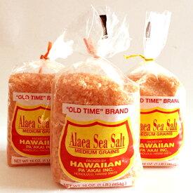 ハワイアンソルト アラエア シーソルト3個 赤塩 ハワイ土産