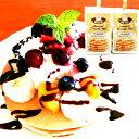 パンケーキミックス 2個 約20枚分 ホットケーキミックス バターミルク 配合 本場ハワイ ハワイアン 送料無料 ゆうパケット キャンプ飯…
