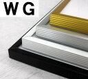 【新価格でお求めやすくなりました!】ジグソーパズル用兼ポスター用フレームWG(91.5×61cm)黒・白・金・銀