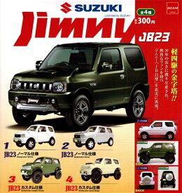 ビーム SUZUKI JimNy ジムニー JB23 ver1.5 全4種セット