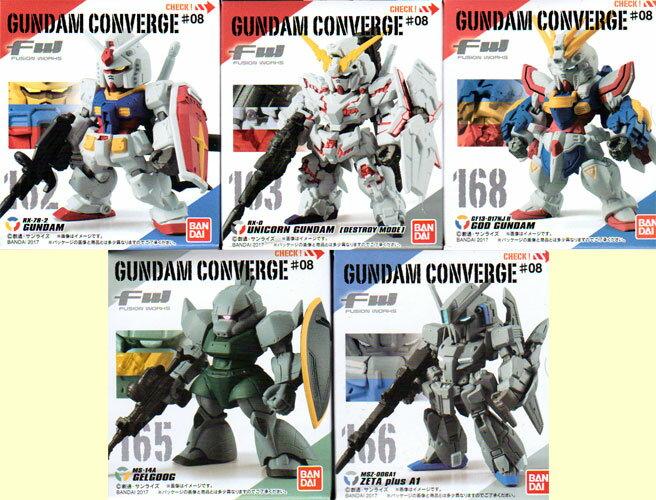 バンダイ FW GUNDAM CONVERGE #8☆【ゲルググ】【ゼータプラスA1】入り5種セット★【ガンダムコンバージ】