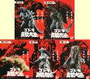 Godzilla-taizen