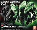 Fw converge ex12