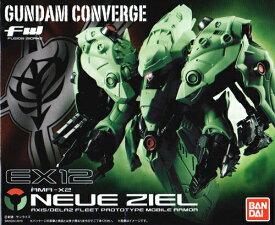 バンダイ FW GUNDAM CONVERGE EX 12 (ガンダムコンバージ EX12)【ノイエ・ジール】
