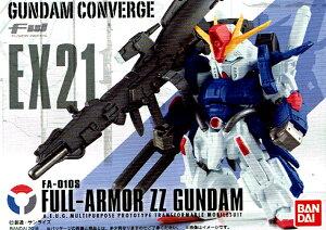 バンダイ FW GUNDAM CONVERGE EX21 【フルアーマーZZガンダム】