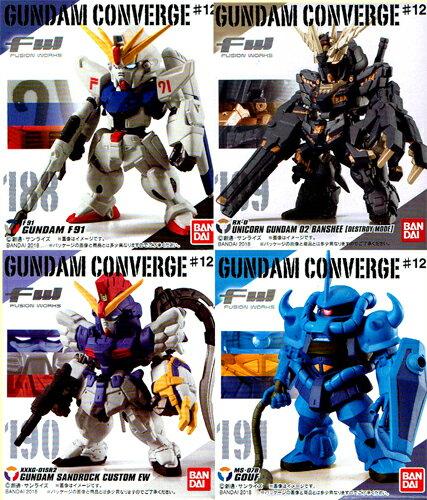 バンダイ FW GUNDAM CONVERGE #12 (ガンダム コンバージ)4種アソートセット