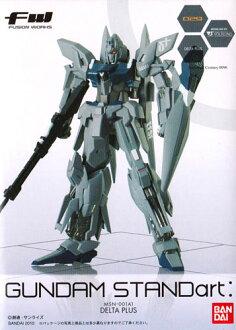 Gundam Standart Bandai FW GUNDAM STANDart: 8