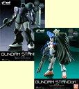 Gundam standart21t