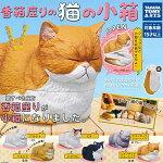 【1S】タカラトミーアーツ香箱座りの猫の小箱全6種セット