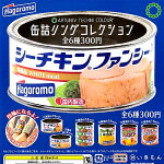 【1S】いきもんARTUNIVTECHNICOLOUR缶詰リングコレクション全6種セット
