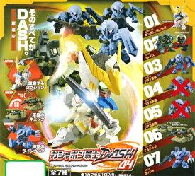 ◆バンダイ ガシャポン戦士DASH04 ヅダ1番機入り 5種セット