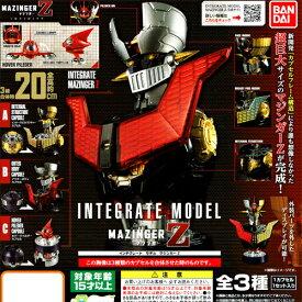 バンダイ INTEGRATE MODEL MAZINGER Z インテグレート モデル マジンガーZ 全3種セット