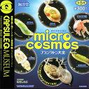 Capq micro