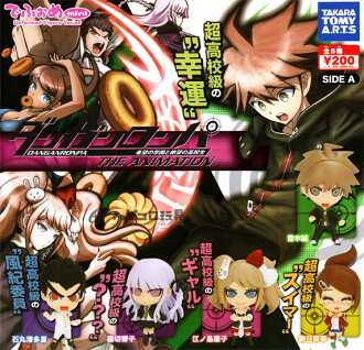 Takaratomy Arts in even more mini Dangan THE ANIMATION and despair into the high school SIDE A set of 4