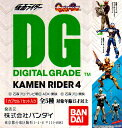 Dg rider4