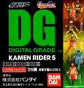 Dg rider5