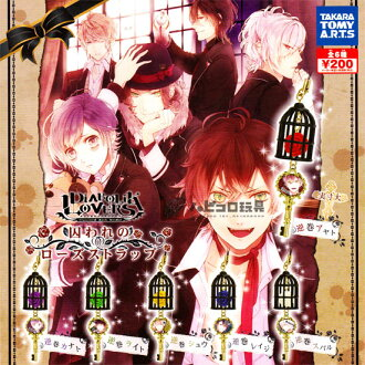 All six kinds of Rose strap sets of the takara tomy arts DIABOLIK LOVERS - D Abo Rick lovers - falling into enemy hands