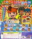 Inazuma11-medal2