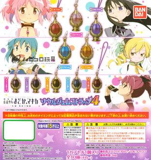Bandai Theater Edition puella Magi Madoka Magica [authorization] rebellion the story soul gems trap 4 all 10 pieces