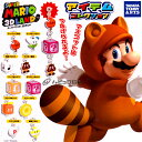 Mario3d-itemc