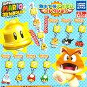 Mario3d-tekikore