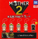Mother2 kizetsu
