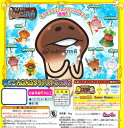 Nameko clearstr2