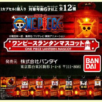 All 12 kinds of Bandai ONE PIECE one piece lantern mascot sets