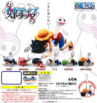 Bandai From TV animation ONE PIECE - one piece - negatives trap 6 type set