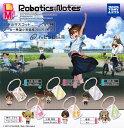 Roboticsn-lm