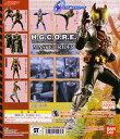 Core raider 5