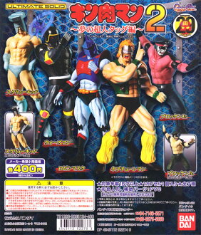 Bandai ultimate solid ultimate kinnikuman Yume Superman Tagme Chapter 2 brocken Jr.& screw kid with 5 pieces