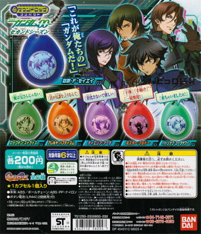 Bandai sound drop compact Mobile Suit Gundam 00 second season 6 type set