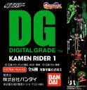 Dg rider1