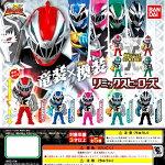 バンダイ騎士竜戦隊リュウソウジャーリミックスヒーローズ全5種セット