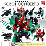 【1S】バンダイROBOT・CONCERTOロボットコンチェルト全5種セット