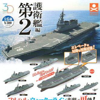 stand stones台灯石头3D文件系列护卫舰篇第2☆全6种安排★