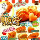 Big pan4