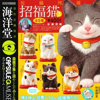 海洋堂胶囊Q博物馆佐藤邦雄的招福猫2全5种安排