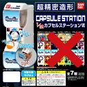 Capstation t